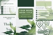 I will create a workbook, lead magnets, PDF documents 7 - kwork.com