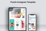 Ready-made instagram templates - blog beauty, spa, cosmetics, salon 9 - kwork.com