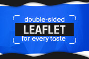Creating a double-sided leaflet 4 - kwork.com