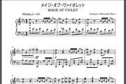 I will transcribe your music to sheet music, pdf file, midi file 5 - kwork.com