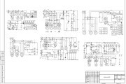 I will make drawings in Autodesk AutoCAD 7 - kwork.com