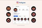 Instagram Highlights 14 - kwork.com