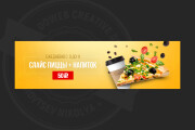 I will create any sized web banner 8 - kwork.com