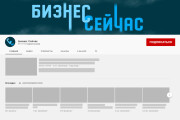 Trendy and quality design for your YouTube channel 4 - kwork.com