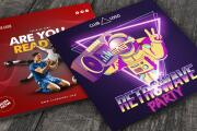 I will urgently design edit flyers posters banners professionally 5 - kwork.com