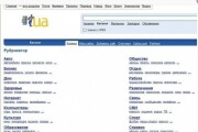 Site layout HTML, CSS, JS 6 - kwork.com