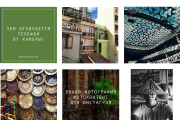 Design  of the Instagram feed of your dreams 9 - kwork.com