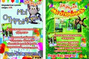 I will design educational, corporate, offer office flyer flyer poster 4 - kwork.com