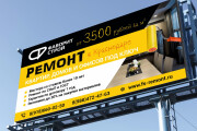 Banner or poster for printing 12 - kwork.com