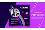 I'll design fb, instagram, pinterest any social media post, ads, banner 10 - kwork.com