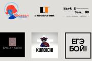 Logo design in 24h 4 - kwork.com
