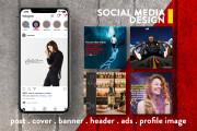 Design Instagram 4 - kwork.com