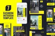 More than 40 ready-made Instagram design templates - fashion, clothes 10 - kwork.com