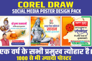 Political Poster Design 4 - kwork.com