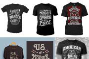 I Will Create Unique T-shirt Design 10 - kwork.com