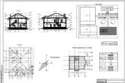 Drawings AutoCAD 10 - kwork.com