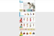 My favorite WooCommerce Template for WordPress 4 - kwork.com