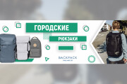 I will make an exclusive web banner for your ad 16 - kwork.com