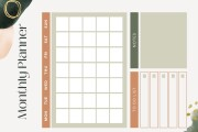 I will create any style of daily, weekly, monthly planner 13 - kwork.com