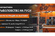 Banner for your site 13 - kwork.com