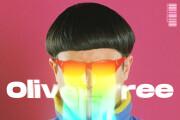 Design Artwork Music Covers 12 - kwork.com