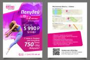 Design for poster, banner 7 - kwork.com