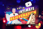 A video cover preview for Youtube 4 - kwork.com