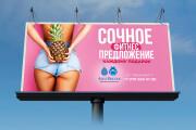 Outdoor advertising design 6 - kwork.com
