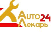 Logo development 5 - kwork.com