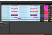 Sound-design 6 - kwork.com