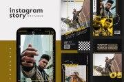 Instagram stories set 10 PSD 10 - kwork.com
