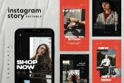 Instagram stories set 10 PSD 11 - kwork.com