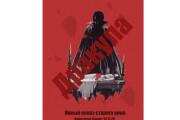 Graphic Design  Leaflets 7 - kwork.com