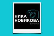I will design 3 creative modern minimalist logo design 13 - kwork.com