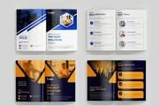 I'll design brochure 6 - kwork.com