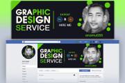 I will design facebook cover ads banner social media cover post banner 8 - kwork.com
