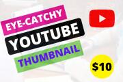I will design amazing eye-catchy YouTube Thumbnail 4 - kwork.com