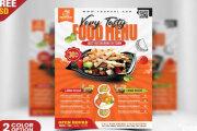 I will design professional restaurant food menu flyer In 24 hrs 8 - kwork.com