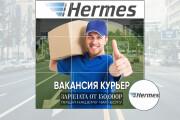 Portfolio Rennik1