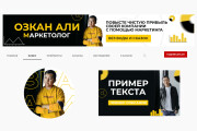 Portfolio DesignFox