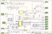 Schematic and PCB development 8 - kwork.com