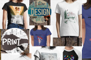 I will create Logo Design for your Shirts or Online Store Products 4 - kwork.com