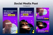 Creative for Instagram Ads 10 - kwork.com