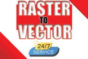 I will convert raster logo into vector high resolution ai, eps, svg 7 - kwork.com