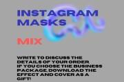 Instagram Masks. Mix 4 - kwork.com