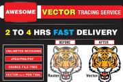 I will convert raster logo into vector high resolution ai, eps, svg 6 - kwork.com