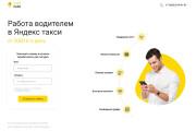 PSD to HTML 10 - kwork.com