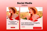 Creative for Instagram Ads 8 - kwork.com