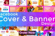 I will design create social media post design and ads design 6 - kwork.com