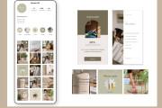Design of post and stories instagram 8 - kwork.com